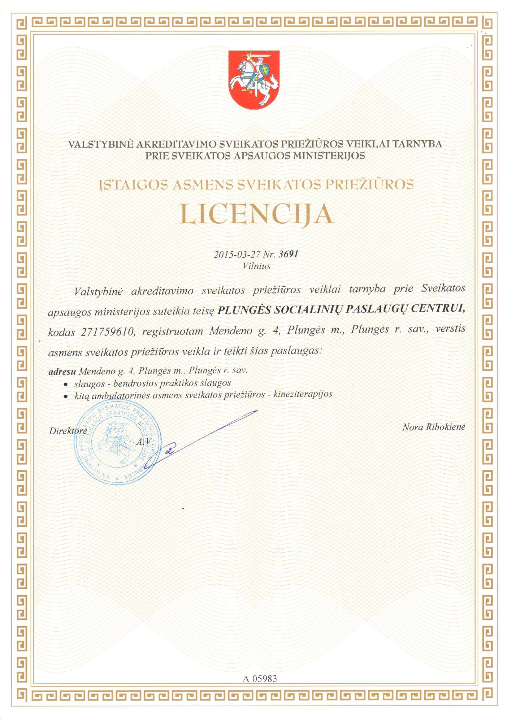 Įstaigos asmens sveikatos priežiūros licencija